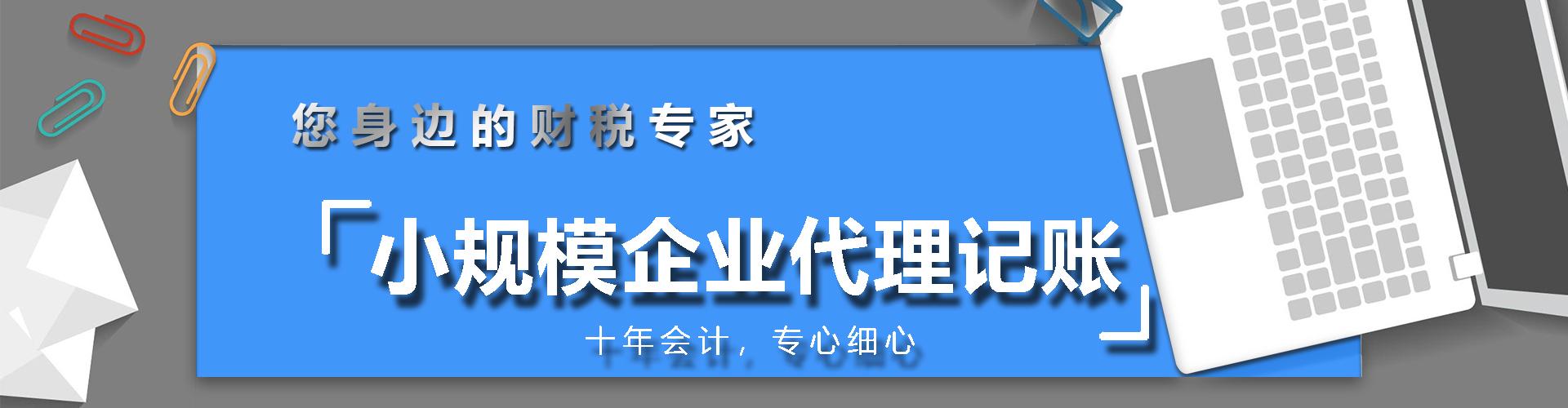 城阳工商注册