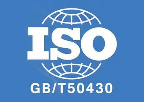 GB/T50430